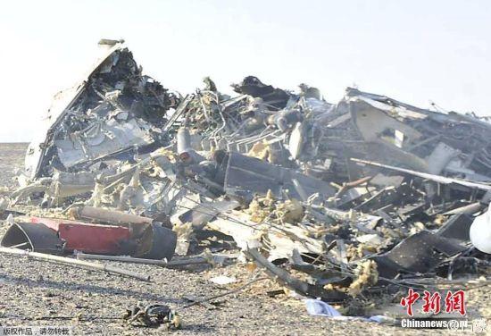 俄客机坠毁埃及