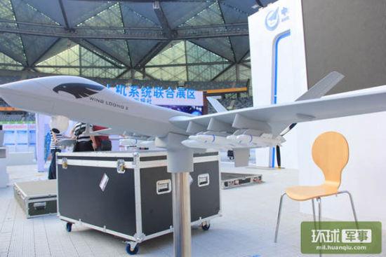 翼龙-2无人机模型。