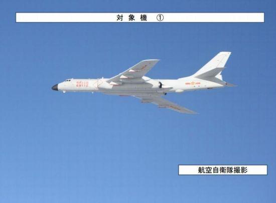 日方拍照的国家轰-6K轰炸机飞越第一岛链