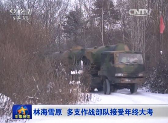 第二炮部队春风21战术导弹