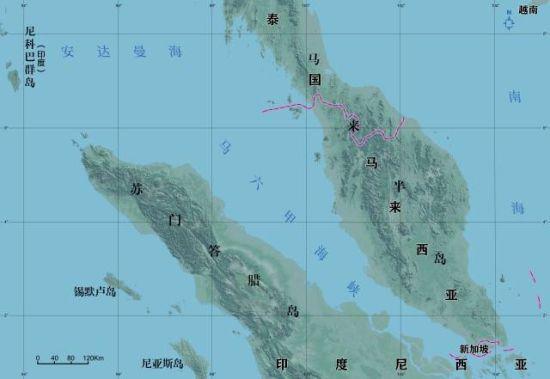 资料图:马六甲海峡示意图
