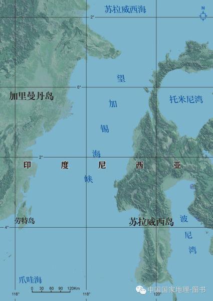 资料图:望加锡海峡示意图