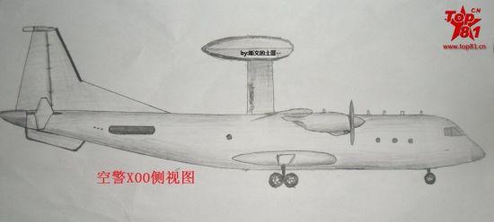 空警-500早期设计验证中曾出现过的水滴形天线罩