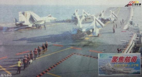 最近网络流传的一张模糊的照片显示,疑似有四架量产型歼15战机同时出现在辽宁号航母飞行甲板上。与以前经常曝光的黄皮歼15战机不同的是,这四架歼15全是海军灰涂装,这无疑标志着辽宁舰朝着形成战斗力的一天又近了一步。(鸣谢 飞扬军事论坛海上孤狼)