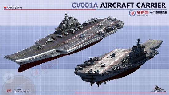 """国产航母是否已经开始建造现在已是众多军迷首要关注的大事。只是,直到目前为止还是没有得到太多详细的官方消息。为了缓解同志们的国产航母""""相思之苦"""",有高手网友制作了精美逼真的代号""""CV001A""""级国产航母CG方案,与大家共赏。同时还假想了未来中国航母将要发展的类型,主要是从滑跃甲板型转向弹射甲板型。(来源:战略网)"""