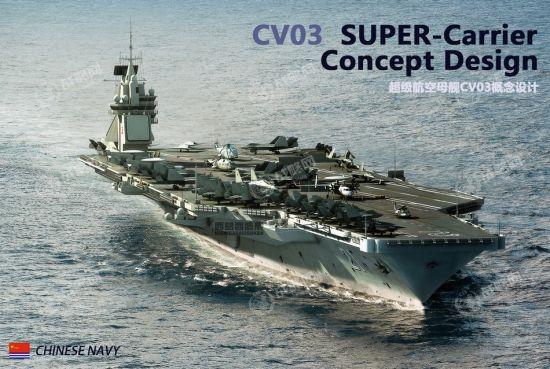 """近日,有网友自行设计了中国未来的CV03号超级航母,设计参考了大量美国航母的设计,并加上自己的想法,经历了1个月左右的时间,终于完成了这艘""""终极航母""""的设计制作。(鸣谢:战略网 西葛西造舰)"""