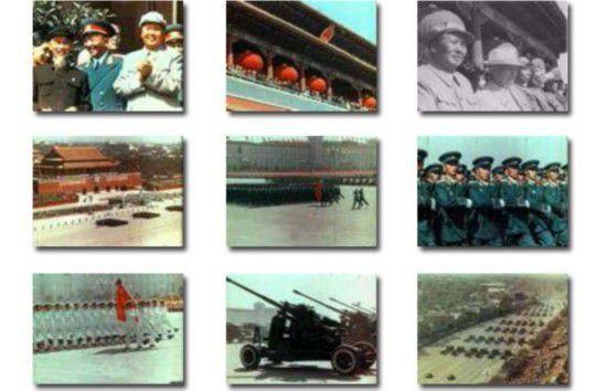1959年第十一次国庆阅兵,参加典礼的各界群众是前十一次国庆阅兵中人数最多的一次,达七十万人。受阅部队的装备中最新式的自动步枪、大炮、坦克、高速喷气歼击机,都由我国自行制造。