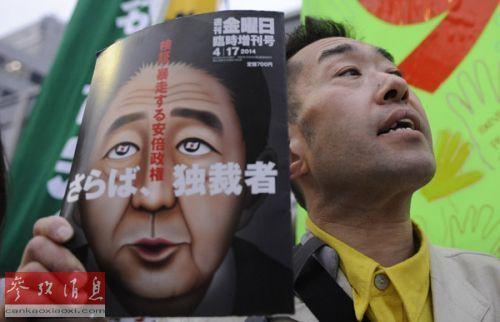 """日本政府就解禁集体自卫权发布""""假想问答集"""""""