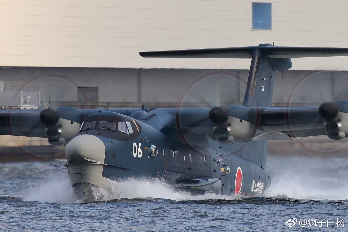 中日新型水上飞机比拼