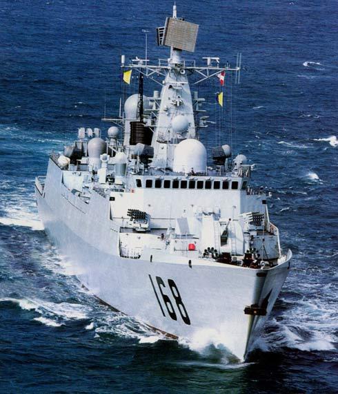 中国海军没必要再引进第三批现代级战舰(组图)