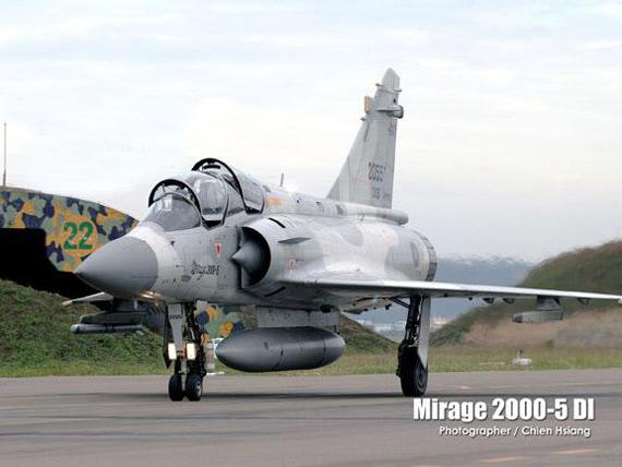 图文:台军幻影2000-5空战能力曾被称为亚洲第一