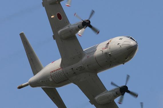 图文:日本计划到2012年用P-X监视中国东海