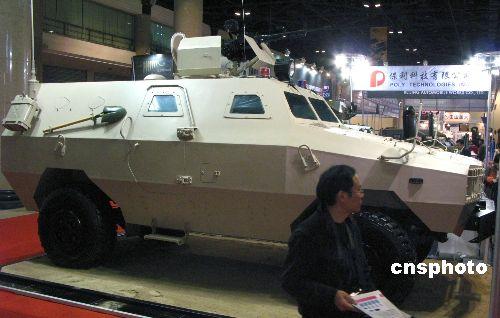 组图:中国维和第一车亮相特种越野车展