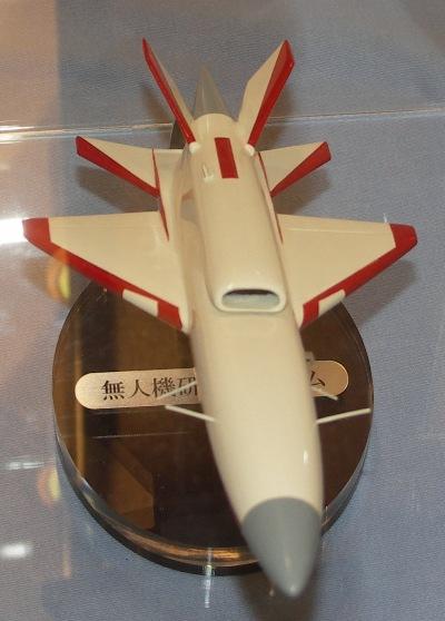 日本防卫省表示正在发展无人作战平台(图)