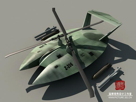 其工作原理是发动机提供飞机前进的动力