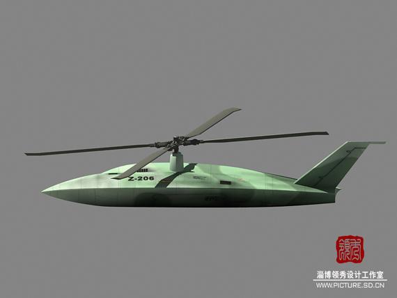 图文:比目鱼横列双旋翼无人侦察攻击机侧视图