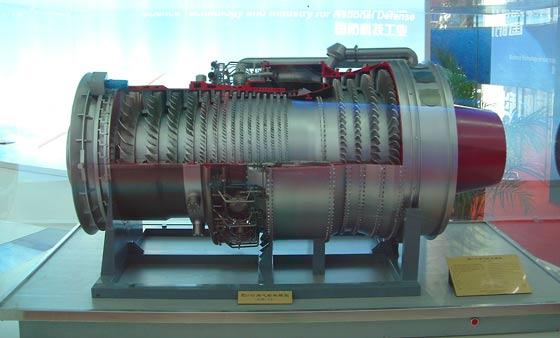 中国重型燃气轮机研制获突破可作为航母主动力