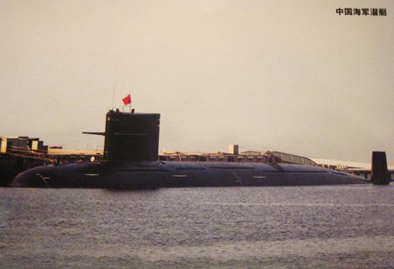 美媒称中国将投入商级核潜艇阻止美航母扰台