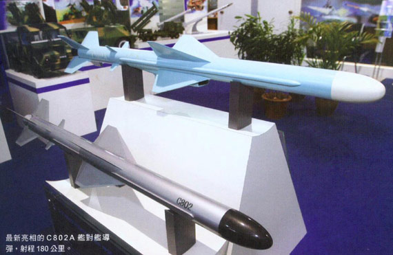 美国媒体称中国向缅甸出口054A护卫舰用发动机