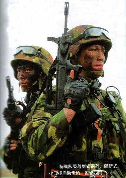 最新解放军特种部队战力装备训练全面评估 组图