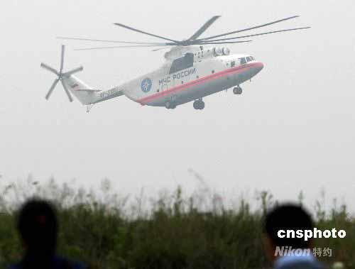 组图:俄米-26大型直升机飞抵四川支援排险