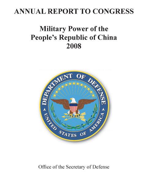 美国媒体称中国军力报告以网民猜想为依据(图)