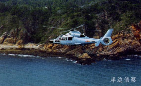 图文:南海航空团直9反潜机进行低空岸边侦察