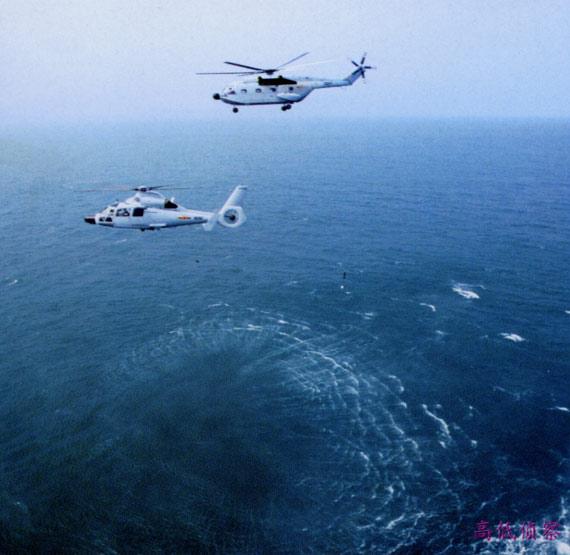 图文:直8直9双机编队执行海面搜索任务