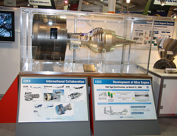 图文:日本与ge公司合作生产航空发动机部件