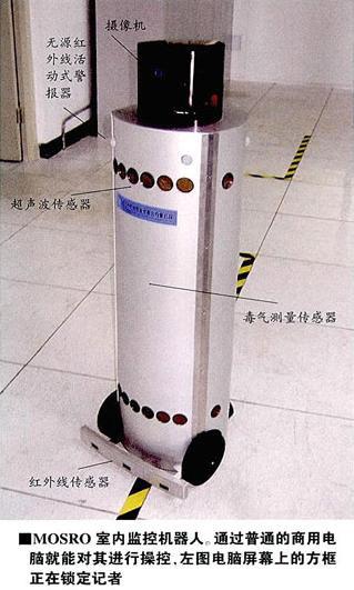 我国机器人工业化生产系统集成具备一定优势