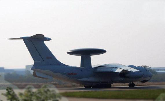 资料图:中国空军空警-2000大型预警机