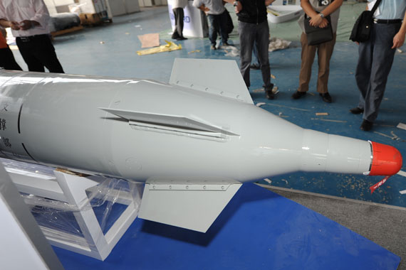 500公斤激光制导炸弹弹头摄影:陈诚新浪网独家图片未经许可,不得转载