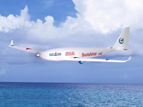 贵航集团两型民用无人飞机亮相珠海航展(组图)