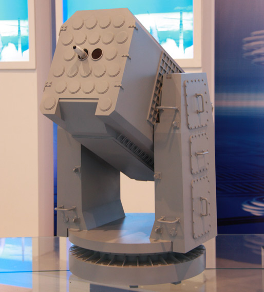 中国拉姆面世:FL-3000N飞豹近防系统公开展示