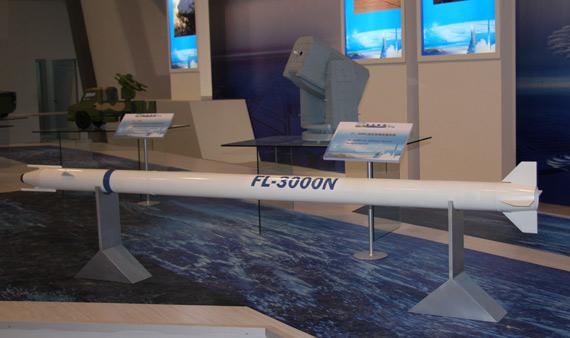 图文:FL-3000N飞豹近防系统用导弹全弹特写