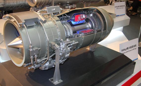 图文:国产500公斤推力涡扇发动机模型