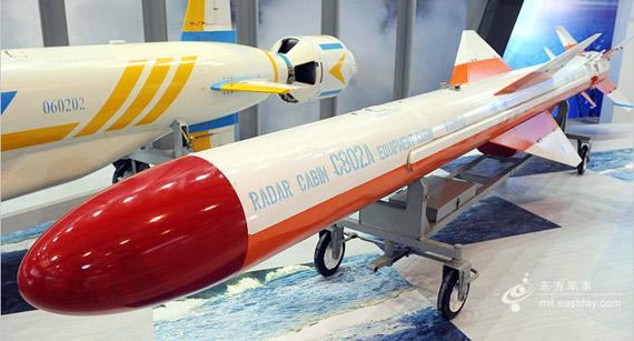 国产C802A反舰导弹可摧毁3000吨级护卫舰(图)