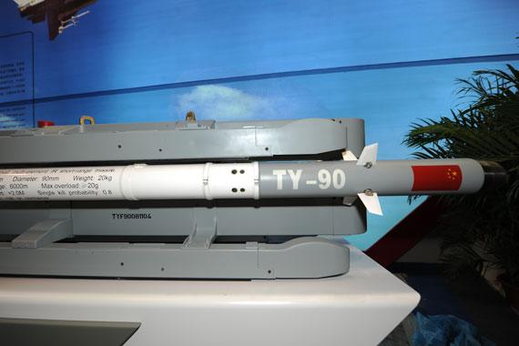 中国TY90空空导弹可对付AH64直升机A10攻击机