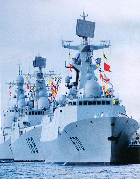 中国海军新型战舰群