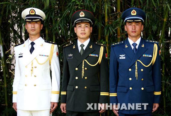 资料图:解放军陆海空三军07式新式军服