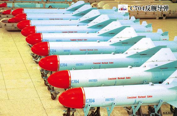 资料图:已批量生产的国产C-704型反舰导弹