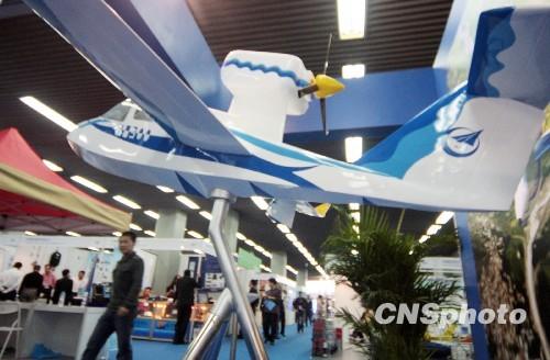两栖大飞机模型亮相