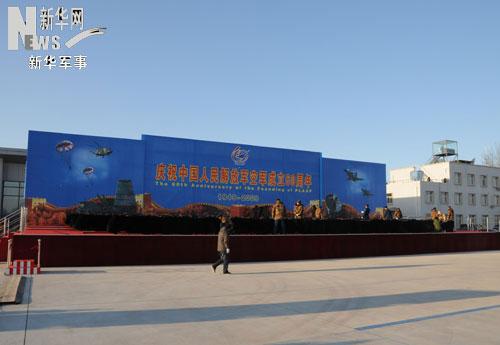 空军今日将在爱沙河机场举行飞行和跳伞表演。新华军事记者杨雷摄
