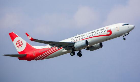 福州航空首航班机起飞