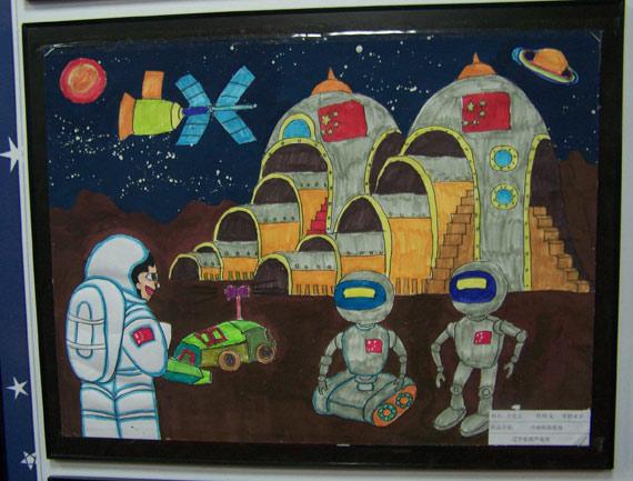 图文:中小学太空基地优秀作品之画展v图文简报a图文小学生月球图片