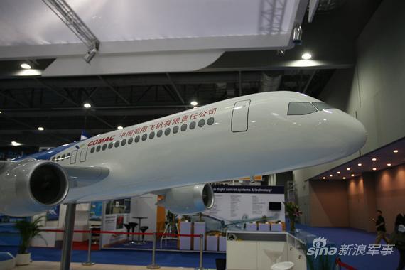 國產C919客機前段機身