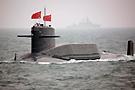 中国海军核潜艇公开亮相