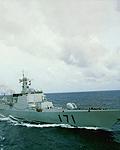 052C级驱逐舰