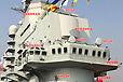 中国航母装备大揭密