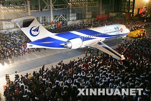 资料图:新支线飞机ARJ21-700